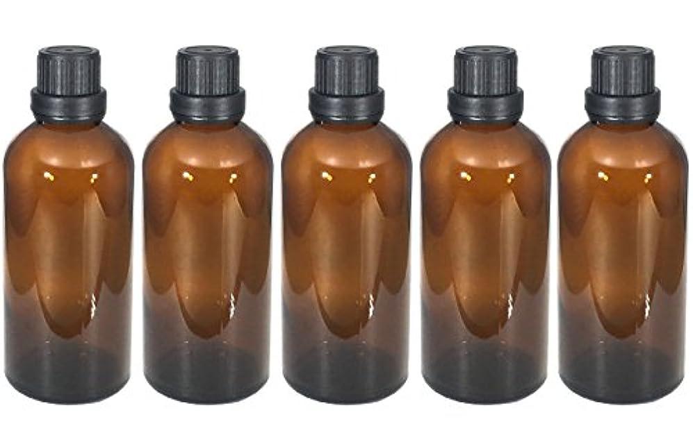 流バイアス夜明け遮光瓶 100ml 5本セット ガラス製 アロマオイル エッセンシャルオイル 保存用 茶色 ブラウン