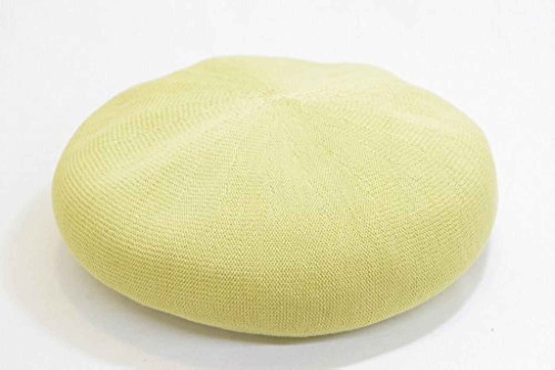 (ノーブランド) NOBRAND サマーベレー帽 ベレー 823330 帽子 レディース 婦人 ハット サマーメッシュ 涼しい 日除け 室内でかぶれる 和装 和服 日本製 ネット通販 春夏 (イエロー)
