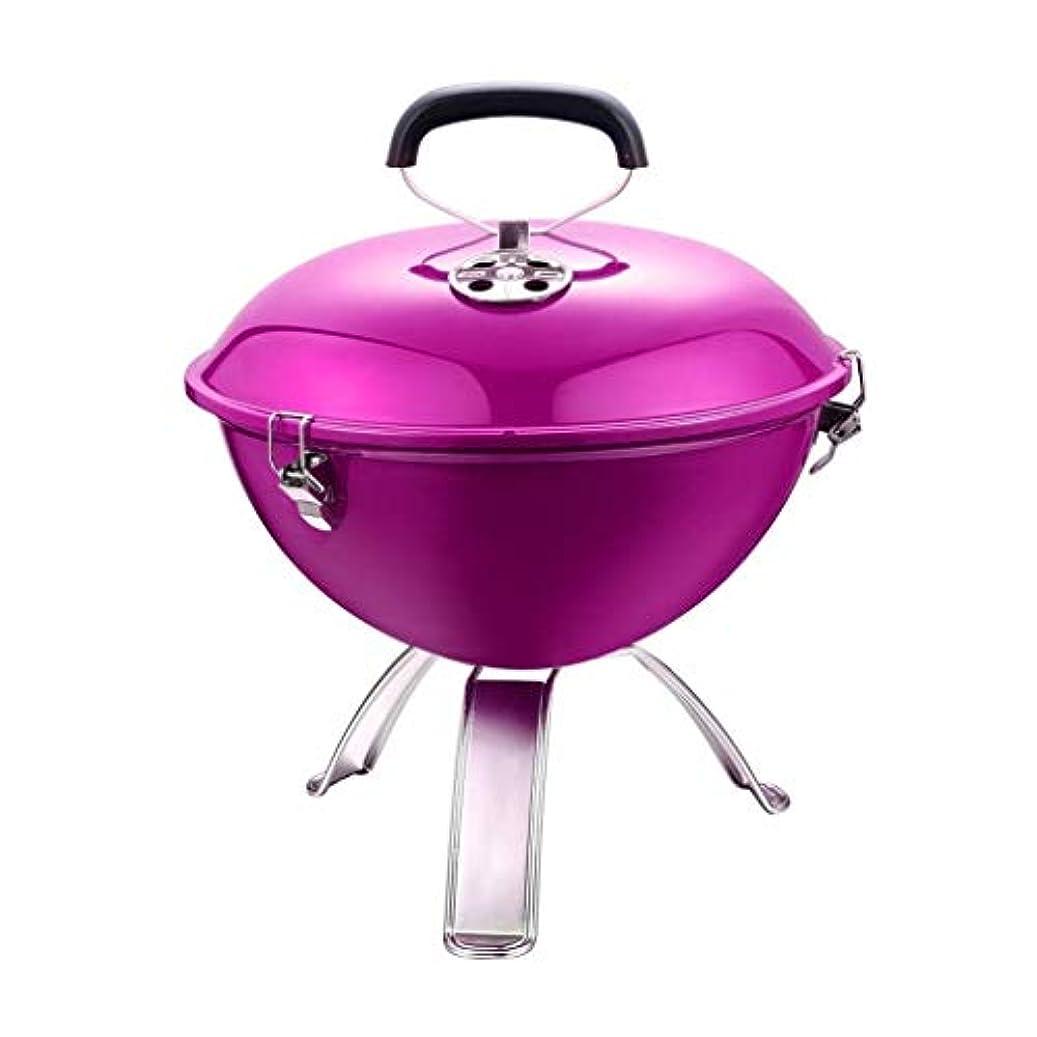 納得させるより平らな落ち着いたバーベキュー用品/バーベキュー アウトドア炭バーベキュー、ポータブルクロームスチールバーベキューグリルフタバーベキューグリルピクニックキャンプ3-5人 (Color : Pink)