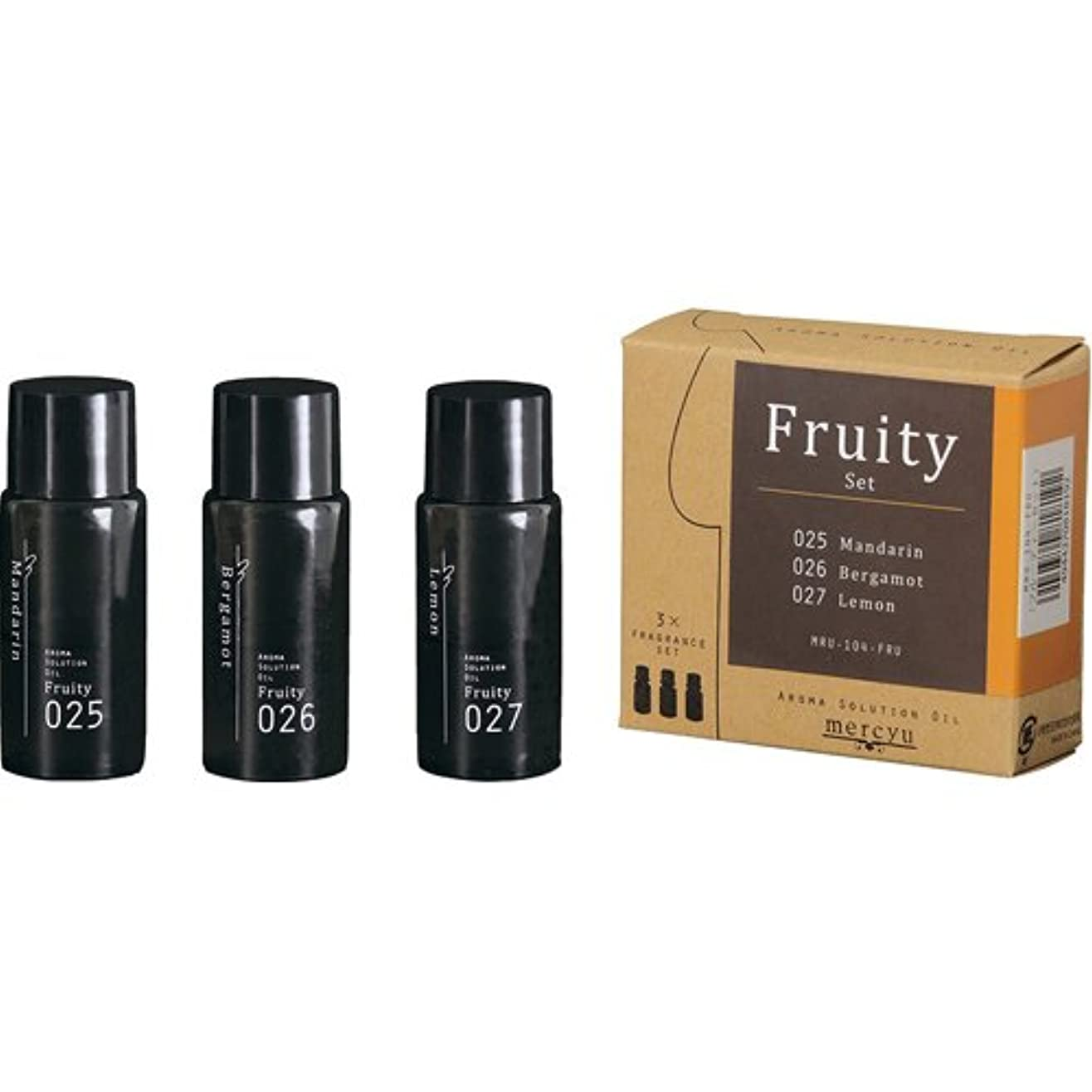 夢中火曜日後ろにアロマ ソリューション オイル Fruity (025ベルガモット/026レモン/027マンダリン) MRU-104-FRU