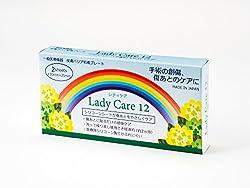 ギネマム Lady Care12 レディケア12 【12cm×2.5cm】2枚入り 手術後 傷あと 帝王切開