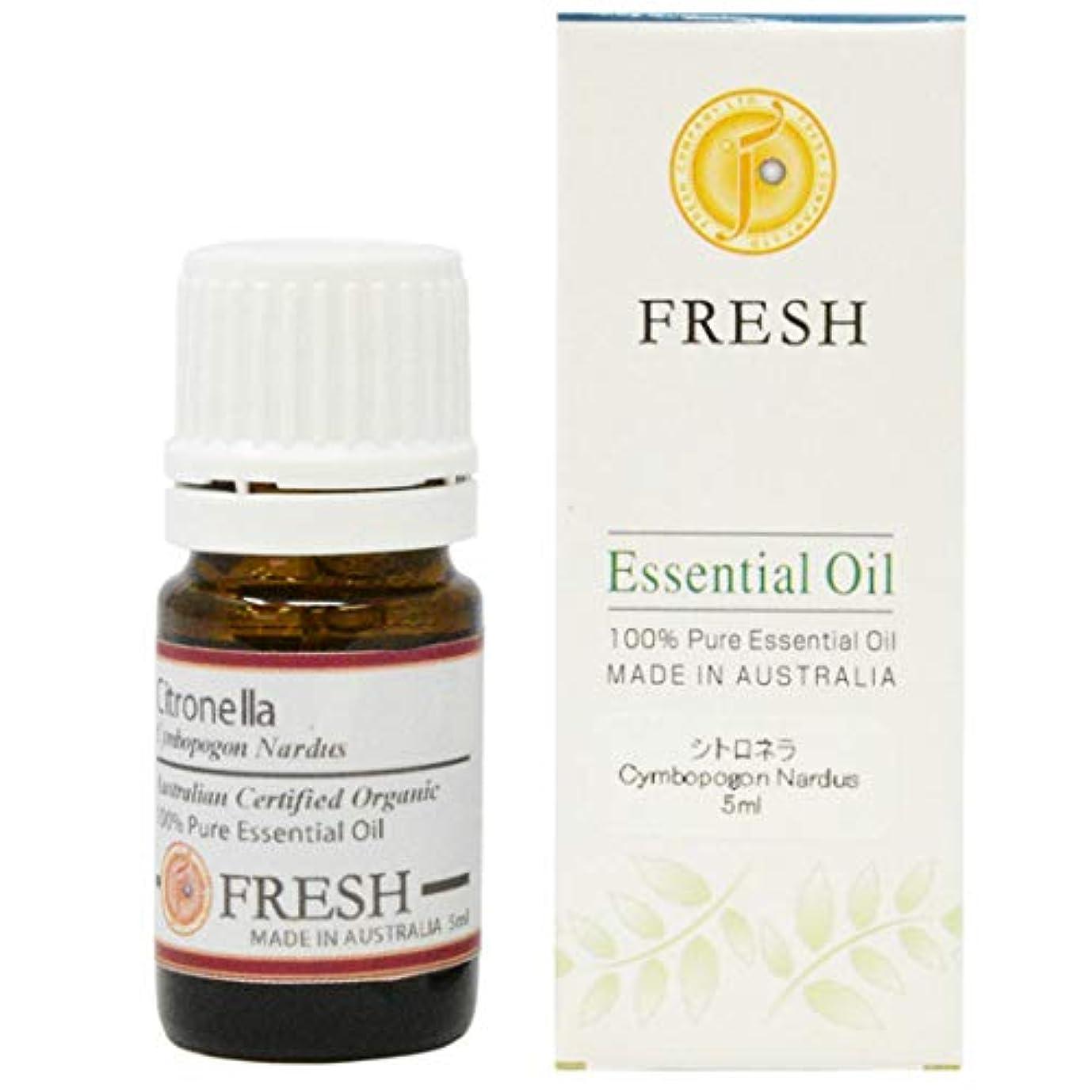 静脈不健康誘うFRESH オーガニック エッセンシャルオイル シトロネラ 5ml (FRESH 精油)
