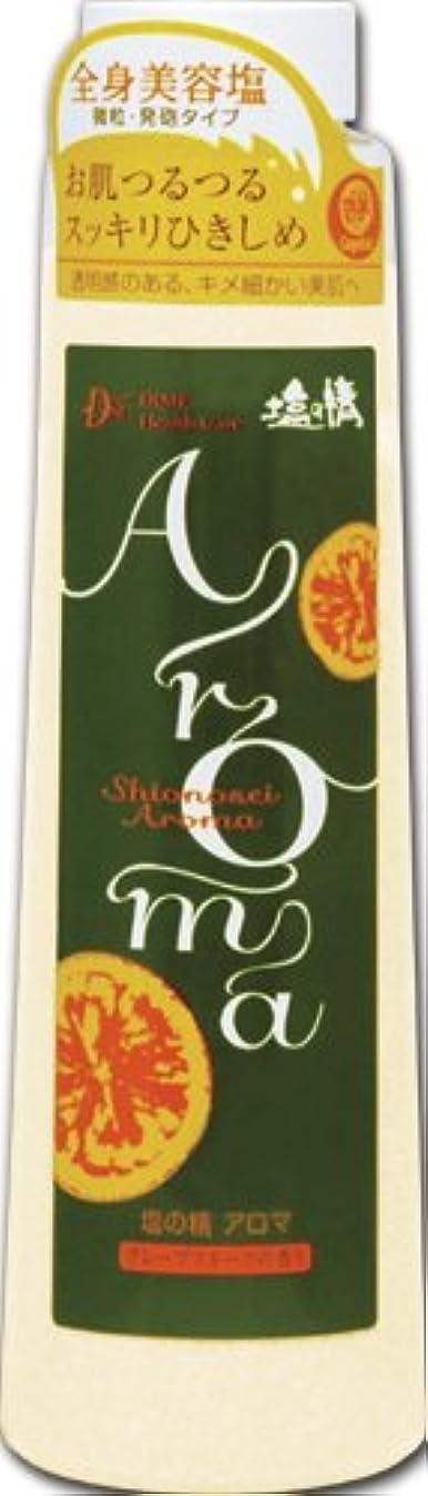 永久に禁止する九月ダイム 塩の精 グレープフルーツの香り 350g