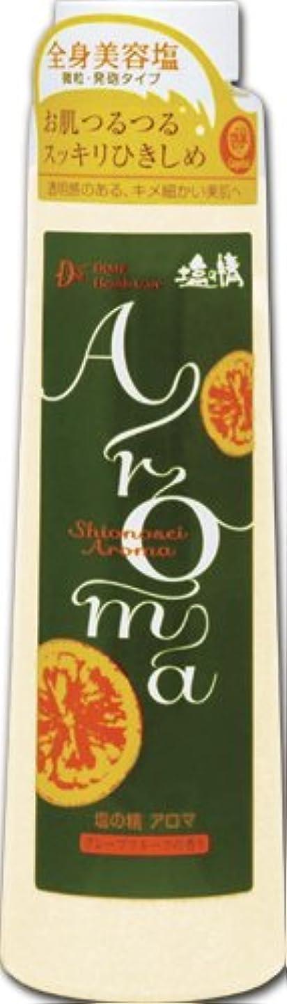 わかりやすいモニター召集するダイム 塩の精 グレープフルーツの香り 350g