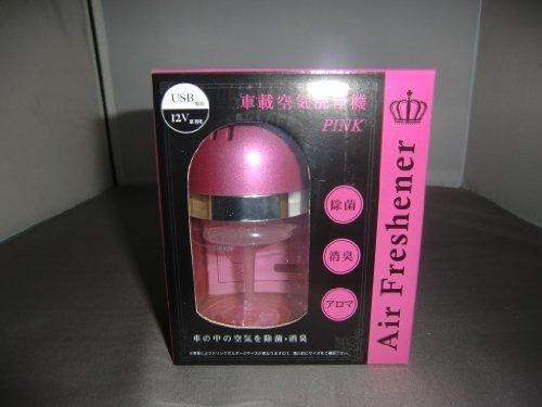 車載空気洗浄機 Air Freshener ピンク(除菌・消...