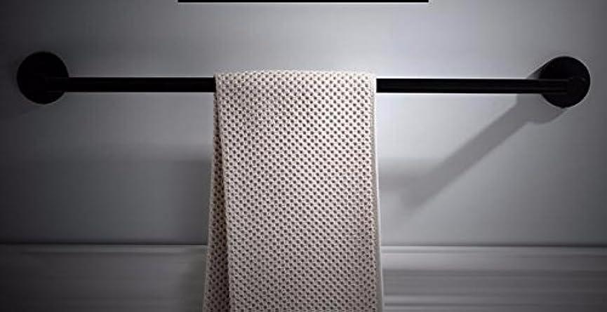 によると年金コモランマGBHNJ ブラック シングルロッド バスルーム タオルバー パンチ 40cm