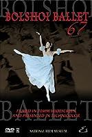 Bolshoi Ballet 67 [DVD] [Import]