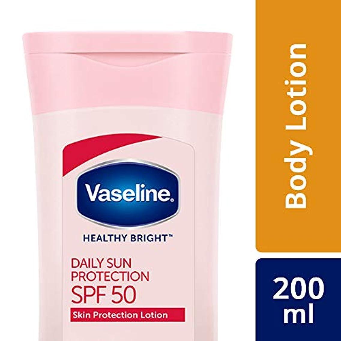 詩人アンティークヒギンズVaseline Sun Protection SPF 50 Body Lotion, 200 ml