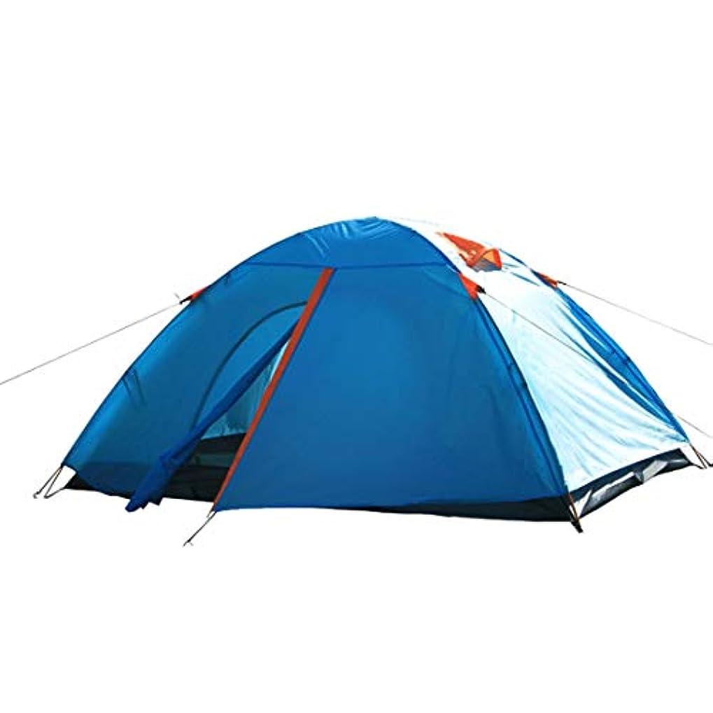 り表現黒くするMHKBD-JP 2人キャンプテント4シーズンダブルレインプロテクションバックパッキングテントは屋外スポーツのために組み立てる必要があります キャンプテント (色 : 青)