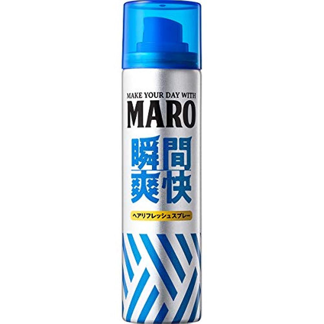 食堂おじいちゃん守銭奴MARO ドライシャンプー 40g
