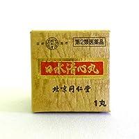 【第2類医薬品】日水清心丸 1丸