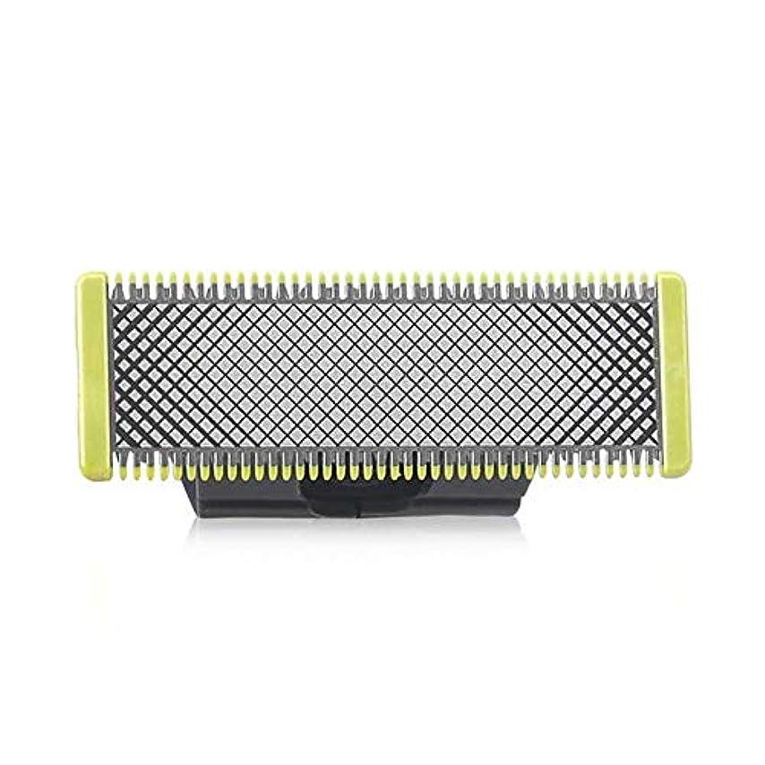 トレース急流拡張シェーバー交換ヘッド、OneBlade QP2520、QP2523、QP2530、QP2630、QP6510、QP6520用の実用的な安全シェービングヘッド