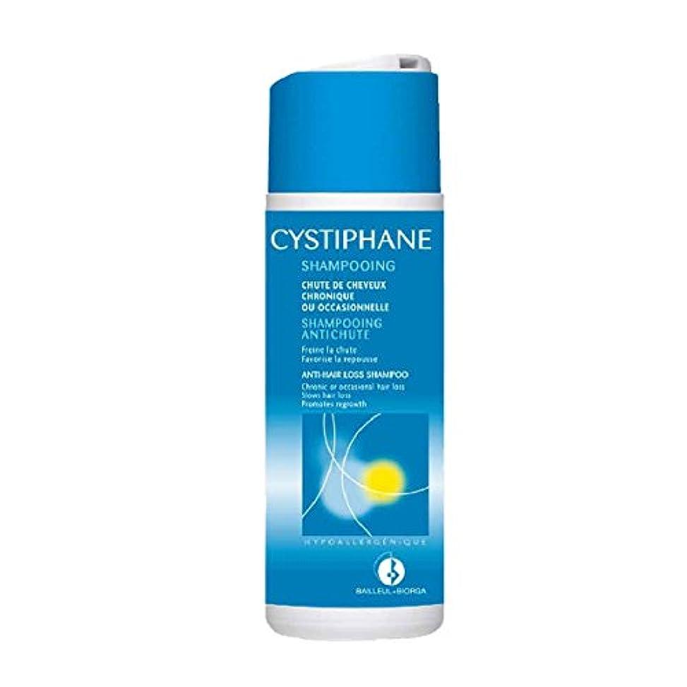 元の真実破産Cystiphane Anti-hair Loss Shampoo 200ml [並行輸入品]