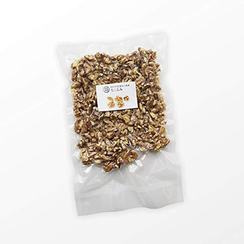 自然派 プレミアム 生くるみ (250g) ナッツの中でも特にオメガ3脂肪酸・ビタミンEなどの高い栄養価を持つクルミ 無塩 無油 無添加!