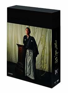 NHK大河ドラマ 龍馬伝 完全版 DVD BOX-4 (FINAL SEASON)