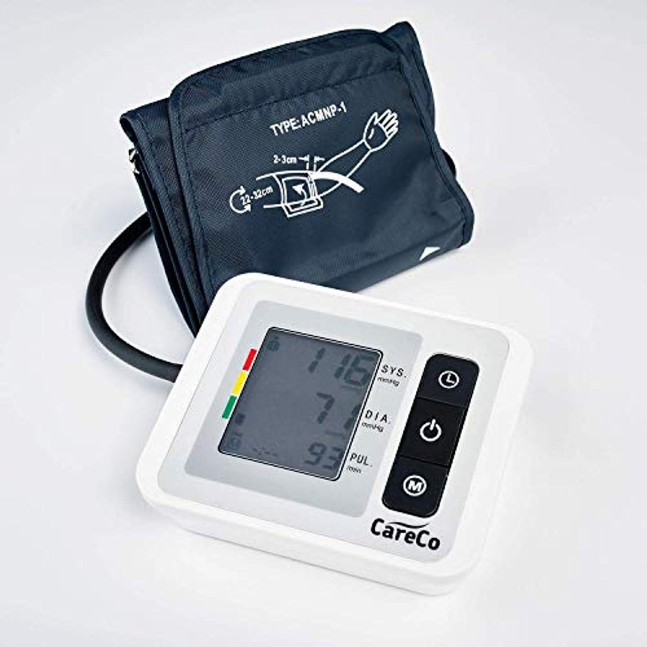 ウェイトレスママ深さDigi血圧モニター