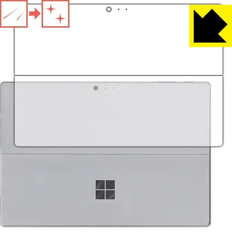 不潔個性ソーセージ自然に付いてしまうスリ傷を修復 キズ自己修復保護フィルム Surface Pro (2017年6月モデル)/LTE Advanced 背面のみ 日本製