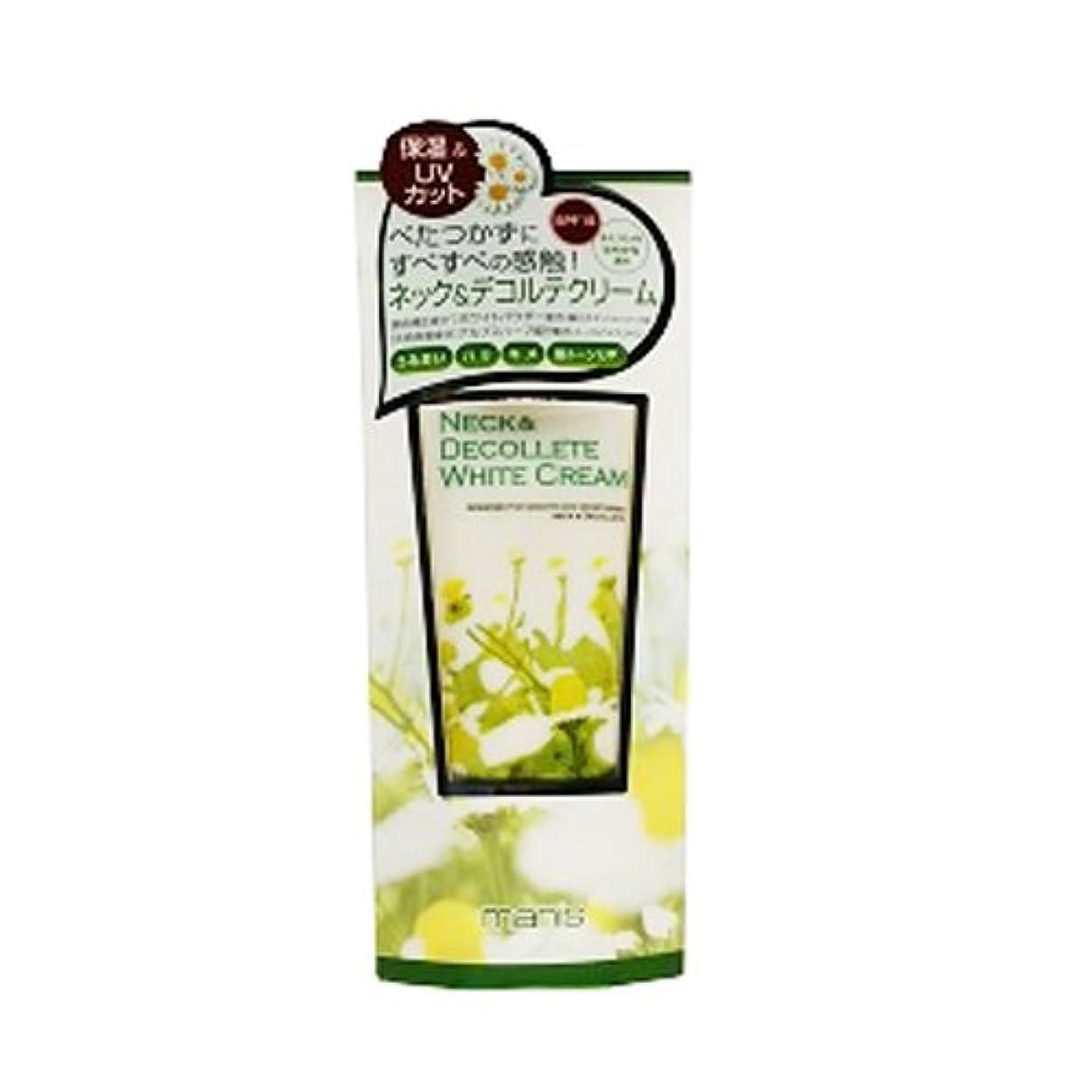 専ら葉っぱ導入するマニス ネック&デコルテ ホワイトシルキークリーム 60g