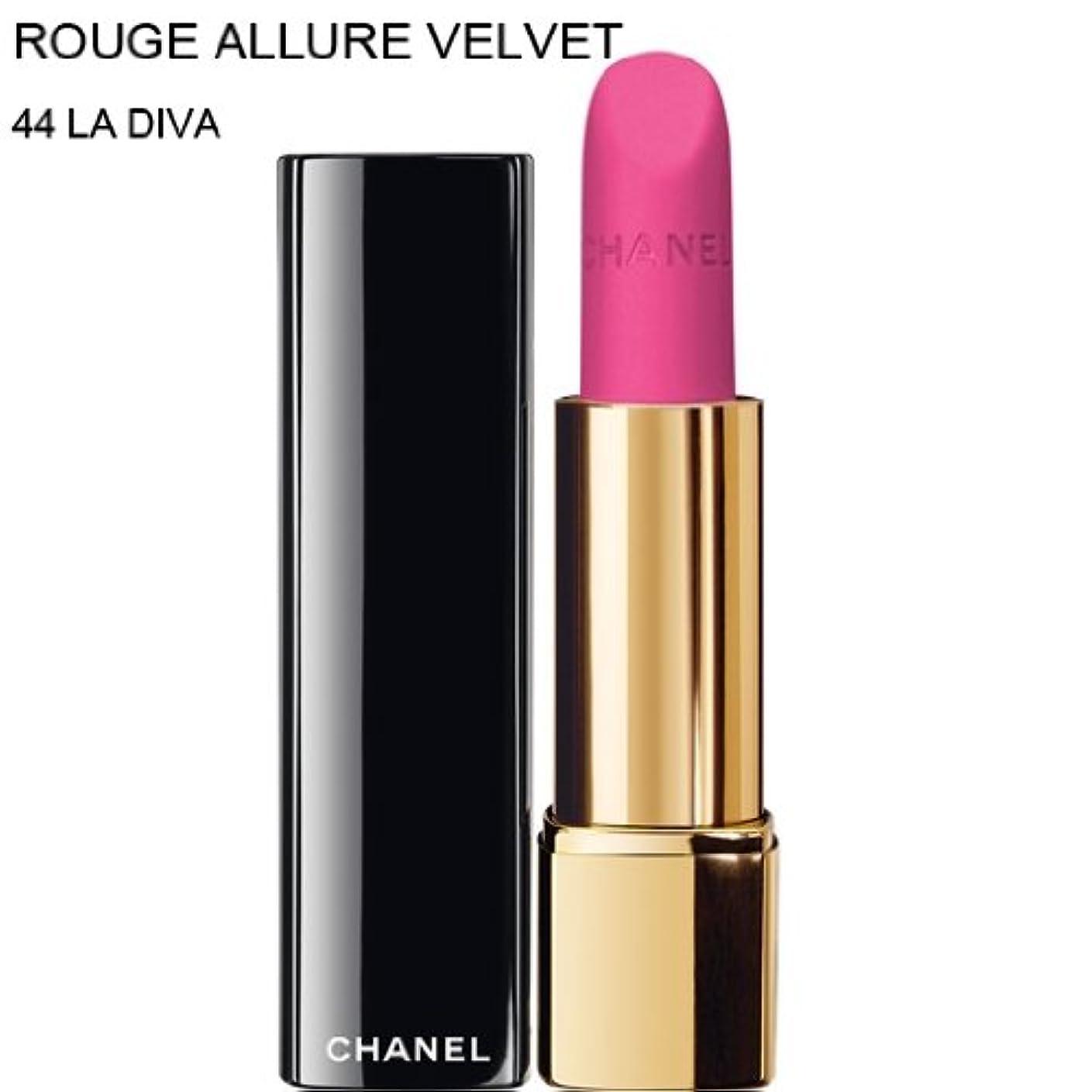 生き残ります話適応的CHANEL-Lipstick ROUGE ALLURE VELVET (44 LA DIVA)