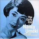 ナンシー梅木 アーリー・デイズ1950~1954