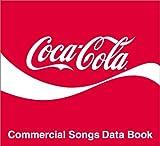 コカ・コーラCMソング データブック