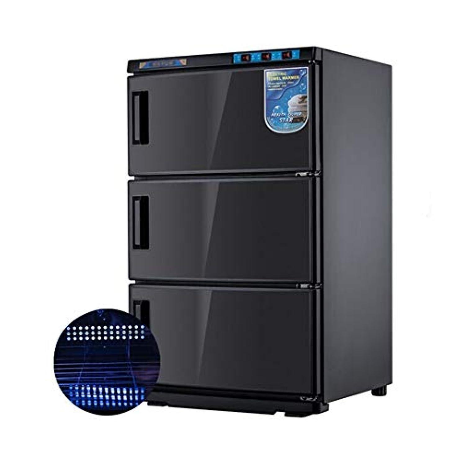 パワーセル床ケージ2in1 75L UV滅菌器ホットタオルウォーマーキャビネットウェットタオルヒーターフェイシャルスキンSPAマッサージヘアビューティーサロン機器(ブラック)