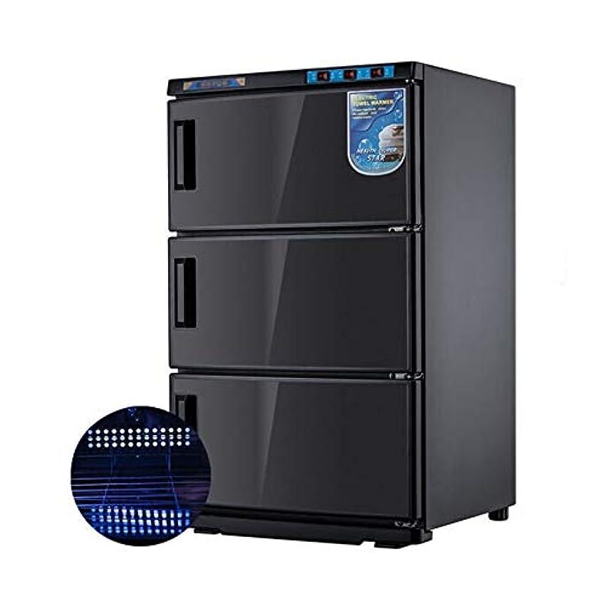 刑務所マトロン第2in1 75L UV滅菌器ホットタオルウォーマーキャビネットウェットタオルヒーターフェイシャルスキンSPAマッサージヘアビューティーサロン機器(ブラック)