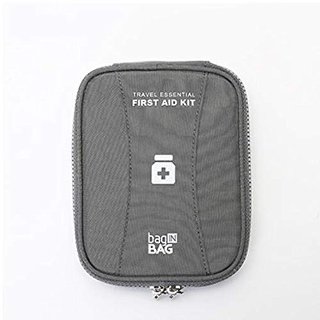 艦隊地下鉄フックFirst aid kit ミニ薬箱ポータブル救急箱家庭用医療キット薬キット三色オプション XBCDP (Color : Gray)