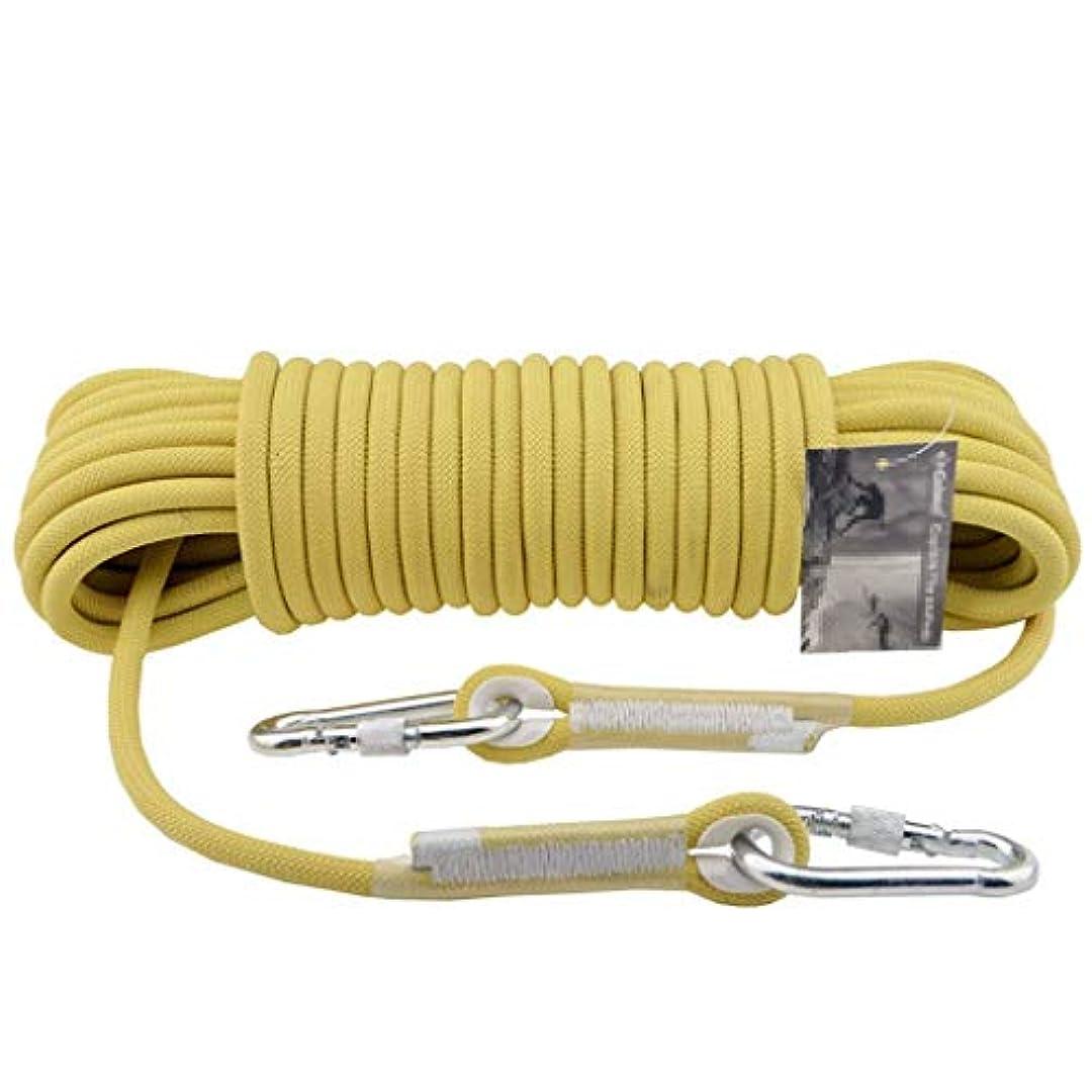 キリスト教かみそり広範囲にクライミングロープ、厚さ11mmの屋外火災緊急用エスケープロープ 高温抵抗 救助探査用下り坂(サイズ:10m)