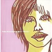 "Yuka Kawamura Best""Works"""