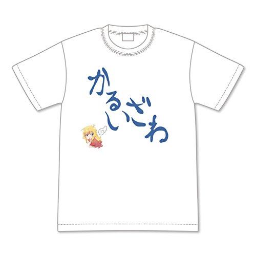 ガヴリールドロップアウト ガヴのかるいざわTシャツ Lサイズ