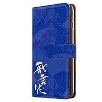 GALAXY J (SC-02F) PU手帳型 ミラータイプ [歌舞伎・ブルー] 和柄 隈取 浮世絵 ギャラクシー ジェー スマホケース 携帯カバー [FFANY] kabuki-183@05m