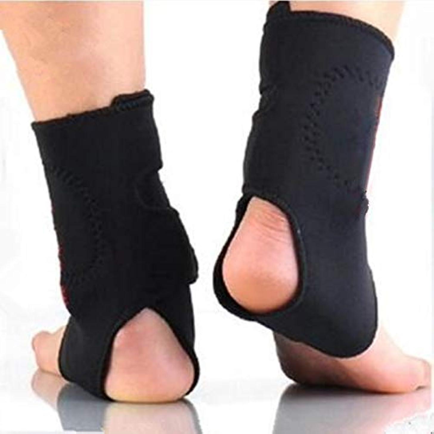 漏れブロックする軸2 ピース 自己発熱 トルマリン 遠赤外線磁気治療足首のサポートブレースマッサージャー 痛みリリーフ