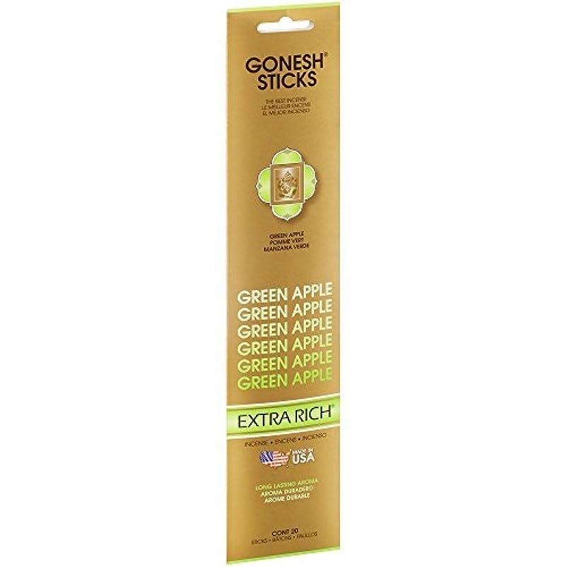 動機圧縮された予防接種するガーネッシュ(GONESH) エクストラリッチ インセンス スティック グリーンアップル 20本入