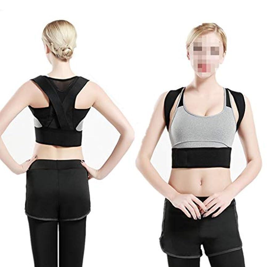 背部サポート姿勢矯正装置 - ユニセックスで脊髄キャメルバックを改善(3サイズ)