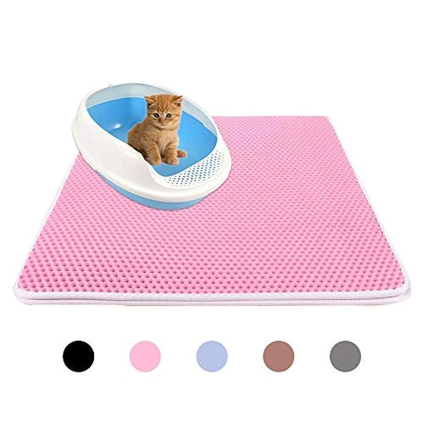 おとこ計算幅Kicat® 猫用トイレのパッド2層防水猫用トイレのマットペットフットマッサージパッド (XL: 55*75 cm, 002:ピンク)