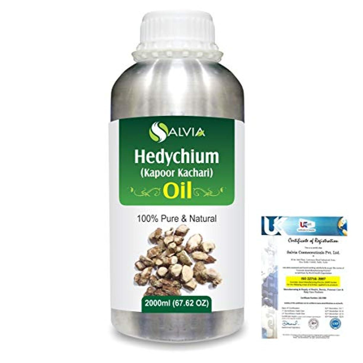 説得力のあるドリンクエスカレートHedychium (Kapoor Kachari) 100% Natural Pure Essential Oil 2000ml/67 fl.oz.