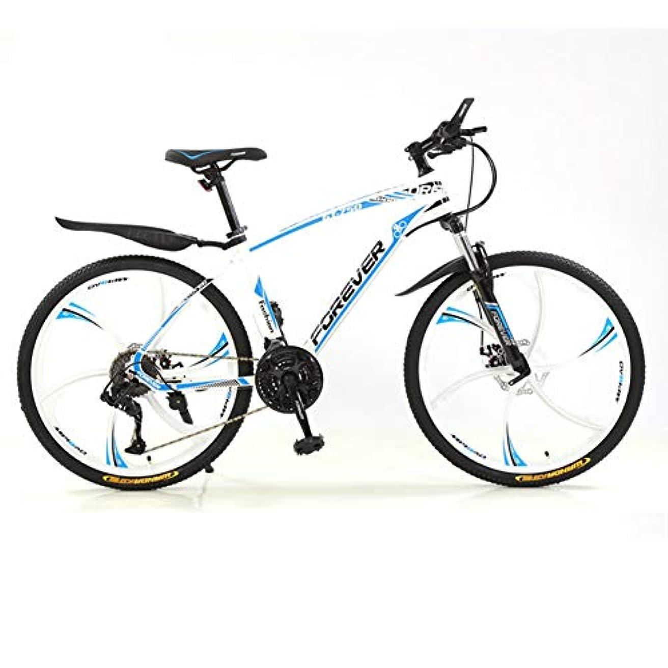 ジョージバーナード適性本物男性と女性のための24/26インチフレームディスクブレーキキックスタンド21/24/27/30速度のマウンテンバイク。