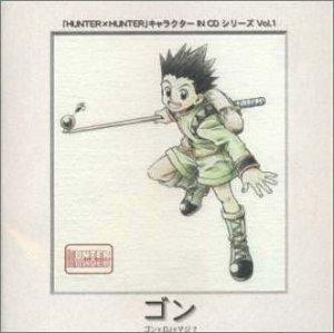 HUNTER×HUNTER ― キャラクターIN CDシリーズ Vol.1 「ゴン」 / TVサントラ