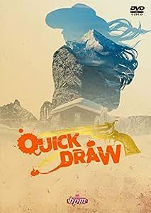 bpm本公演「QUICK DRAW」 [DVD]