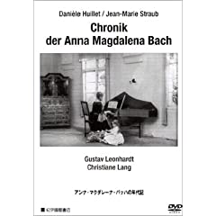 DVD アンナ・マクダレーナ・バッハの年代記 (公開題「アンナ・マグダレーナ・バッハの日記」)のAmazonの商品頁を開く