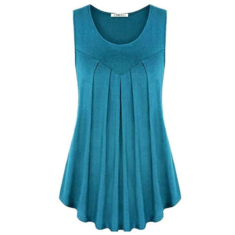今まで違反富MIFAN の女性のドレスカジュアルな不規則なドレスルースサマービーチTシャツドレス