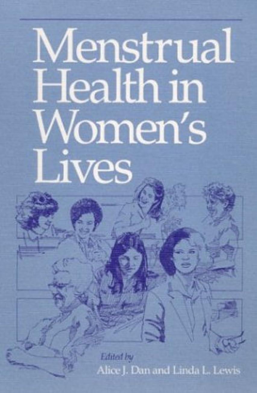 リルの配列社会科Menstrual Health in Women's Lives