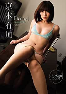 Today [DVD]