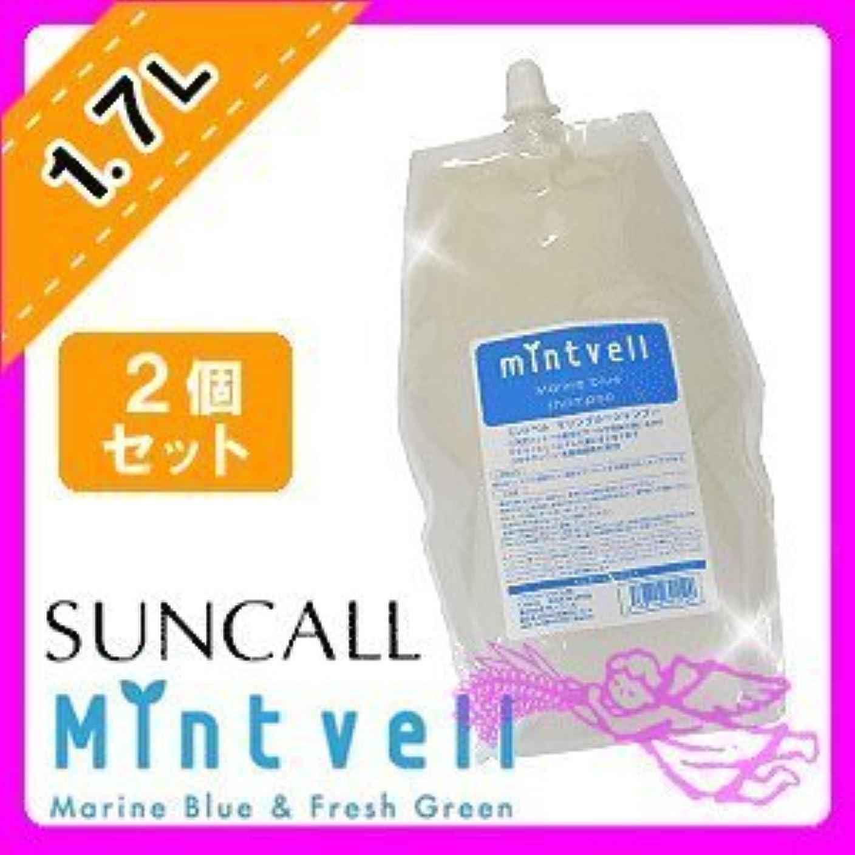 異形メッセージめまいサンコール ミントベル マリンブルー シャンプー <1700mL×2個セット> 詰め替え用 SUNCALL mintvell メントール