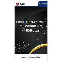 OCN モバイル ONE IP電話(050 plus)+データ通信専用SIMカード 月額1,134円(税込)~(マイクロSIM)