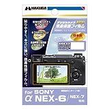 ハクバ ソニー「αNEX-6」専用液晶保護フィルム DGF-SANEX6