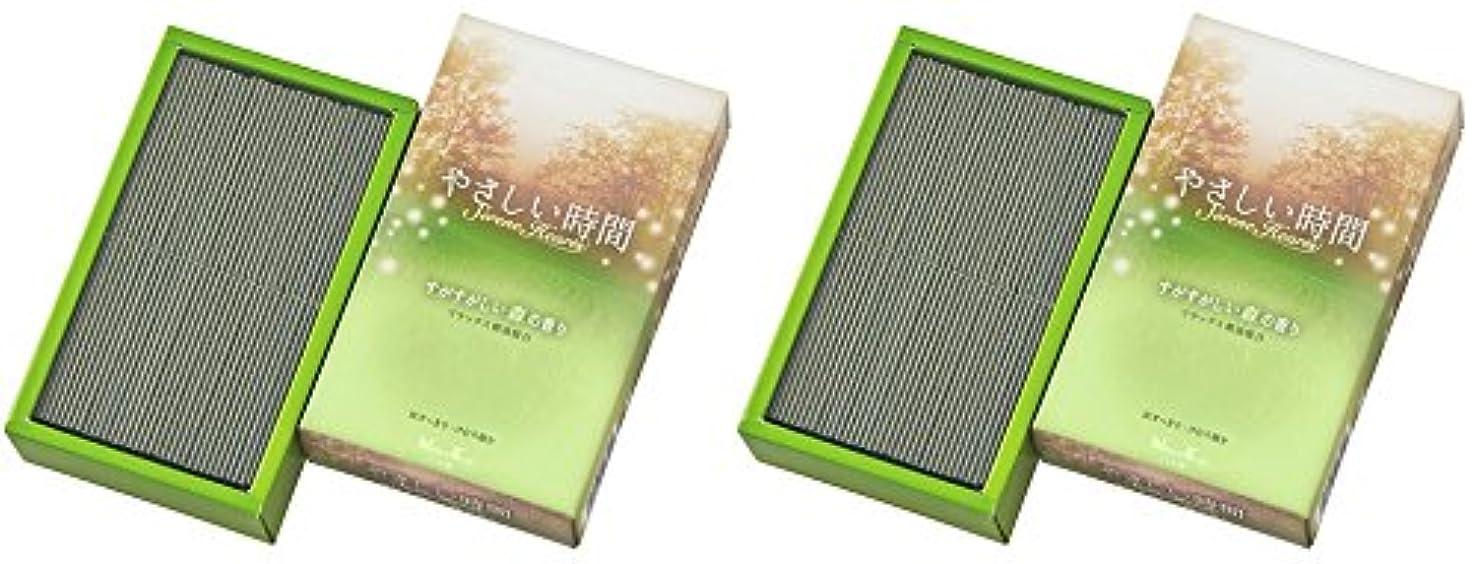 日本香堂 やさしい時間セレーヌ?ハーツ 森の香り 大バラ (2)