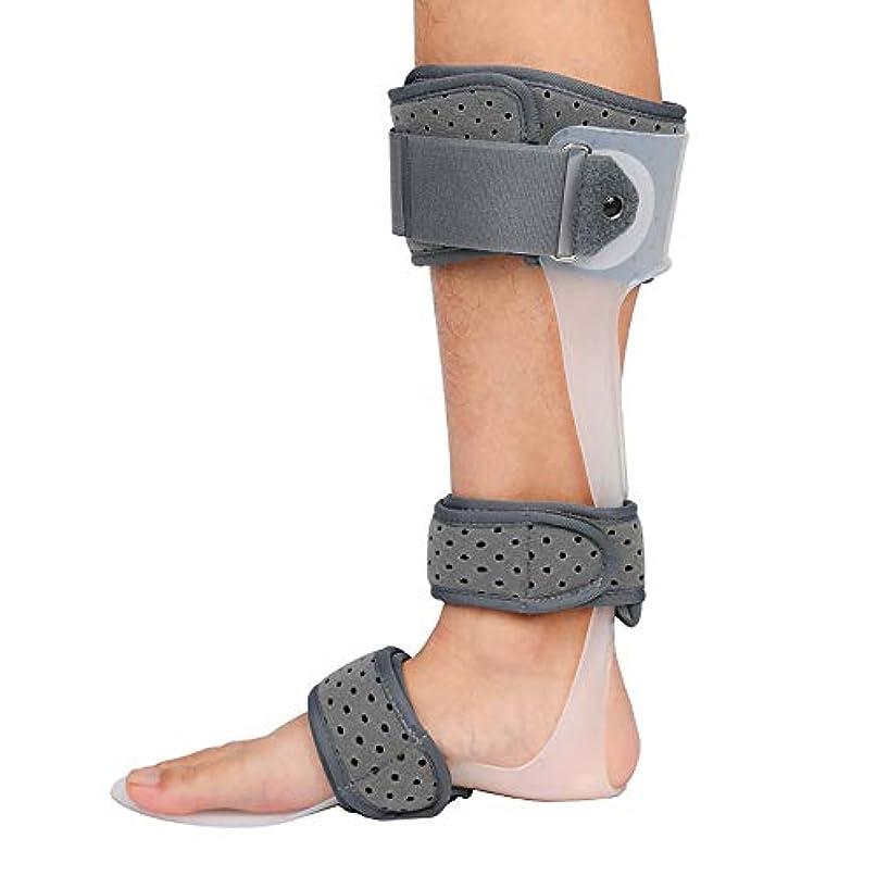 欺化学者キャッシュ足首装具フットドロップブレース、足首スタビライザーブレース、足ドロップ副木、足首保護用補正ブレース