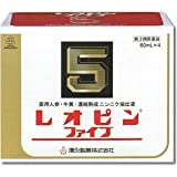 【第3類医薬品】レオピンファイブw 60mL×4